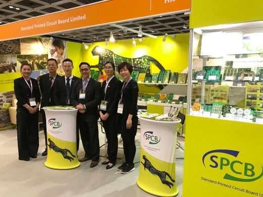 Standard Printed Circuit Board Limited at Hong Kong Electronics Fair 2016